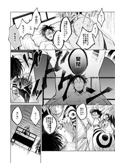 Manga Anime, Anime Art, Emo Art, Sasuke X Naruto, Black Clover Anime, Bongou Stray Dogs, Cute Anime Boy, Anime Sketch, Anime Kawaii