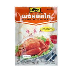 Buy Lobo brand's Seasoning Mix for making traditional Thai grilled chicken called 'Kai yang'. Thai Grilled Chicken, Seasoning Mixes, Charcoal Grill, Fries, Grilling, Snack Recipes, Asian, Baking, Wolves