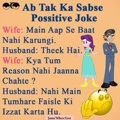 ab tak ka sabse positive joke! :D :P ;)