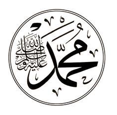 Arabic Calligraphy Art, Arabic Art, Caligraphy, Calligraphy Alphabet, Penmanship, Decoraciones Ramadan, Kaligrafi Allah, Karbala Photography, Word Fonts