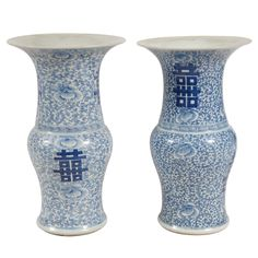 19th C. Chinese Double Happiness Blue & White Porcelain Vases