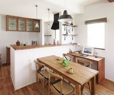 Structure projects in Japan, along with Japanese residences, community important buildings and offices. Small Room Interior, Diy Interior, Cafe Interior, Interior Exterior, Kitchen Interior, Interior Design, Japanese Home Decor, Japanese House, Farmhouse Kitchen Island