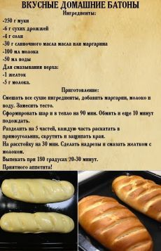 Casserole Recipes, Bread Recipes, Cooking Recipes, Healthy Recipes, Holiday Party Appetizers, Good Food, Yummy Food, Incredible Recipes, Russian Recipes