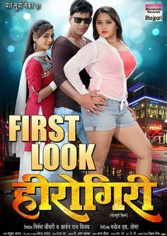 Herogiri Bhojpuri Movie New Poster Feat Kajal Raghwani, Anand Ojha Indian Actress Hot Pics, Indian Actresses, Film 2017, Hindi Movies Online, Dehati Girl Photo, Bhojpuri Actress, Most Beautiful Bollywood Actress, Boy Photography Poses