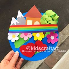 ДЕТСКИЕ ПОДЕЛКИ School Art Projects, Craft Projects For Kids, Art School, Diy For Kids, Diy Paper, Paper Crafts, Paper Plates, Origami, Diy And Crafts