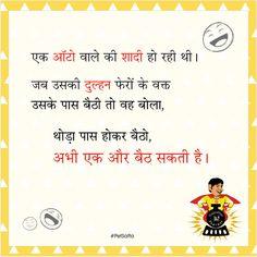 Gajodhar Express : Hindi #Jokes - हिंदी जोक्स- #Rajusrivastav