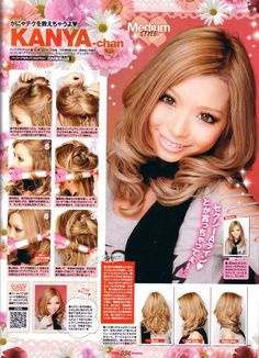 they should really have a gyaru hair section! sorry they're so big lol Korean Hairstyles Women, Japanese Hairstyles, Asian Men Hairstyle, Asian Hairstyles, Hairstyle Ideas, Hair Ideas, Gyaru Hair, Wedding Hairstyles, Cool Hairstyles