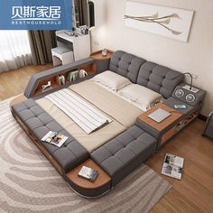 buy Tatami bed Master bedroom modern minimalist storage bed double bed m fabric bed audio smart multi-function at taobao agent Fabric bed Comfy Bedroom, Bedding Master Bedroom, Dream Bedroom, Unique Living Room Furniture, Tatami Bed, Multifunctional Furniture, Leather Bed, Bed Storage, Double Beds
