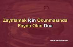 ve Al-i Muhammedin vec'al şifai min S Word, Allah, Prayers, Youtube, Prayer, Beans, Youtubers, Youtube Movies