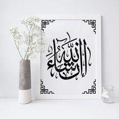 Items similar to In shaa Allah print, in shaa Allah in Arabic, Islamic calligraphy, Islamic art, in - Hunde Arabic Calligraphy Art, Calligraphy Quotes, Arabic Art, Arabic Decor, Islamic Decor, Islamic Quotes, Arabic Quotes, Quran Quotes, Islamic Images