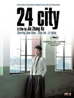 123. 24 City by Jia Zhangke