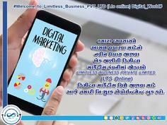 limitless business pvt ltd is doing digital marketing Digital Marketing, Business, Store, Business Illustration
