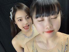 @本田望結: ︎ ・ ・ PIW横浜公演 見に来てくださった方ありがとうございました ・ お姉ちゃんとずっと一緒幸せでしたぁぁ〜 ・ 次は札幌公演 宜しくお願いします!!… Cute Young Girl, Cute Girls, Beautiful Asian Girls, Gorgeous Women, Cycling Girls, Fashion Photography Inspiration, Japan Girl, Female Athletes, Sport Girl
