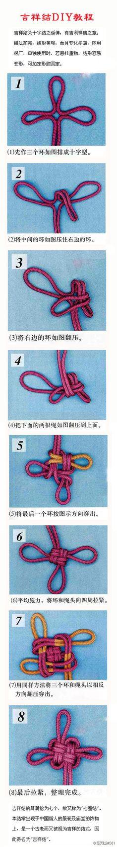 吉祥结DIY教程 good luck knot