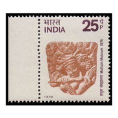 Buy Centenary of Mathura Museum Stamp Online Sell Coins, Commemorative Stamps, Buy Stamps, 5 Cents, Vintage Stamps, Flute, Period, Sculptures, Museum