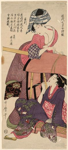 Asian art Japanese Two Women and a Palanquin, from the series Chinese and Japanese Poems by Seven-year-old Girls of the Present Day