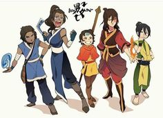 Gender-bend. How cute! Aang as a little girl and Zuko as the boss Fire Princess. I totally dig it.