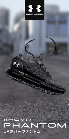 Air Max Sneakers, All Black Sneakers, Adidas Sneakers, Outfits For Teens, Stylish Outfits, Stylish Clothes, Shoes Ads, Designer Shoes, Nike Air Max