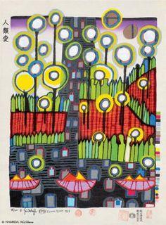 Friedensreich Hundertwasser (1928 - 2000)   849A Homo Humus Humanitas - 1986