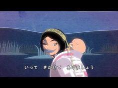 60のゆりかご アイヌ音声 日本語字幕 - YouTube