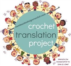 Our Crochet Translation Project includes many Italian Crochet Terms and their English Translations. Check out the Crochet Terms included in our list below. Crochet Chart, Crochet Basics, Free Crochet, Knit Crochet, Crochet Patterns, Crochet Stitches, Doilies Crochet, Doily Patterns, Dress Patterns