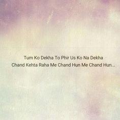 Kya kahane Hindi Shayari Love, Romantic Shayari, Hindi Quotes, Me Quotes, Qoutes, Romantic Poetry, Romantic Love Quotes, Poetry Quotes, Urdu Poetry