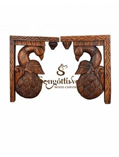 Peacock design decorative wall mount Wood Crown Molding, Mandap Design, Door Brackets, Wooden Elephant, Peacock Design, Dark Wax, Wooden Walls, Beautiful Birds, Amazing Art
