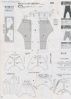 Japanese book and handicrafts - FEMALE 2010 spring Harem pants, pattern instructions More Mehr Diy Clothing, Clothing Patterns, Dress Patterns, Sewing Patterns, Harem Pants Pattern, Jumpsuit Pattern, Sewing Pants, Sewing Clothes, Pattern Cutting