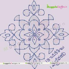 Small Simple Chukkala Muggulu designs with dots Rangoli Designs With Dots, Rangoli With Dots, Beautiful Rangoli Designs, Simple Rangoli, Dot Rangoli, Muggulu Design, Indian Rangoli, Thread Jewellery, Floor Design