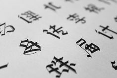 Chinese gothic typeface by Tao Chen