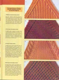 (384x524, 46Kb)   - Croché e tricô - Esquemas, ensinamentos... #tejer #crochet #tejeraprender