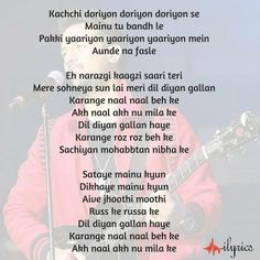 Dil Diyan Gallan Lyrics from Tiger Zinda Hai feat Salman Khan and Katrina Kaif is romantic song sung by Atif Aslam and lyrics are written by Irshad Kamil. Romantic Song Lyrics, Me Too Lyrics, Cool Lyrics, Love Songs Lyrics, Bollywood Movie Songs, Bollywood Quotes, Saved Lyrics, Caption Lyrics, Lyrics Of English Songs