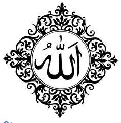 Filografi Arabic Calligraphy Art, Arabic Art, Caligraphy, Calligraphy Wallpaper, Kaligrafi Allah, Decoraciones Ramadan, Imam Hussain Wallpapers, Motif Oriental, Islamic Paintings