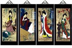 Set Of 4 Oriental Lacquered Painting Wall Art Plaques (Four Beauties) SM:Amazon:Home & Kitchen