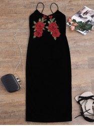 Gamiss - Gamiss Embroidered Midi Dress - AdoreWe.com