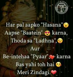 586 Best Relationships Images Quote Quotes Hindi Quotes