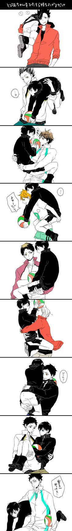 I swear Kags is so uke he has to be carried by Hinata