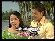 ឋានះផ្សេងចិត្ដផ្សេង - សាមុត+សុទ្ធា - Khmer karaoke old songs