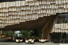 Daiwa Ubiquitous Computing Research Building Tokyo - Kengo Kuma and Associates - Architizer is the largest database for architecture and sourcing building products. Home of the A+Awards - the global awards program for today's best architects.
