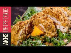 Κοτόπουλο Cordon Bleu στον φούρνο | Άκης Πετρετζίκης