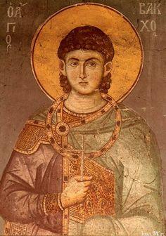 Мученики Сергий и Вакх Byzantine Icons, Byzantine Art, Mama Mary, High Art, Orthodox Icons, Sacred Art, Roman Catholic, Religious Art, Fresco
