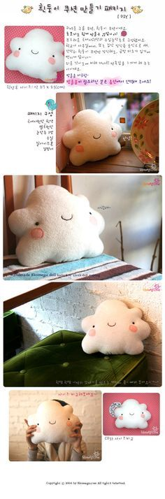 Cloud-Lumpy Space Princess anybody?? cute kawaii kids room cushion plushie toy smiley clouds