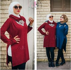 wool cotton blouse hijab look, Winter hijab fashion from Egypt http://www.justtrendygirls.com/winter-hijab-fashion-from-egypt/