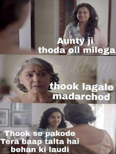 New Funny Jokes, Funny School Jokes, Funny Jokes For Adults, Super Funny Memes, School Humor, Funny Pics, Funny Quotes, Funny Pictures, Indian Meme