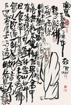 朱新建 Zhu Xinjian,慧能像