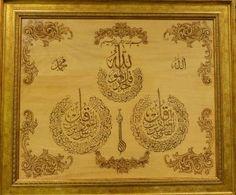 ihlas_felak_nas (ahşap yakma) Vintage World Maps, Islamic, Arabic Calligraphy, Beautiful, Arabic Calligraphy Art