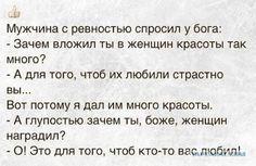 (59) Odnoklassniki