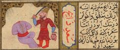 """Sacd-i dhabic (the Good Fortune of the slaughterer): a man with a sword severing and holding the head of a figure in front of him. From مطالع السعادة و ينابع السيادة """"Metaliʿü'l-saadet ve yenabiʿü-l-siyadet Seyyid"""" (The Sunrise lucky stars and sovereignty Sources) by Mohammed ibn Emir Hasan el-Suʿudî - Istanbul (Turkey) in 1582. Paper, 183 f., 31 × 20.5 cm. Followed closely from the Kitab al-bulhan. http://www.moleiro.com/en/miscellanea/the-book-of-felicity/miniatura/791"""