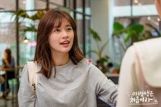 Marriage Romance, Lee Sung Kyung, Jung So Min, One Life, Korean Actresses, My Crush, No One Loves Me, Lee Min, Korean Drama
