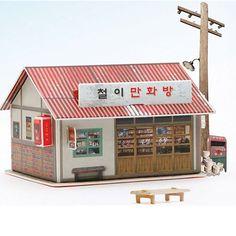 Paper Model House Kits Korea Series - Korea Comic Book Store